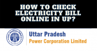 How To Check Electricity Bill Online In UP